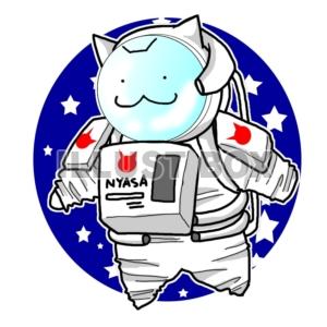 無料イラスト 宇宙飛行士