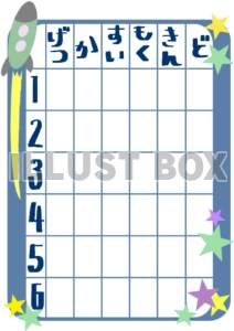 カレンダー カレンダー a4 縦 : 無料イラスト 時間割表 じかん ...
