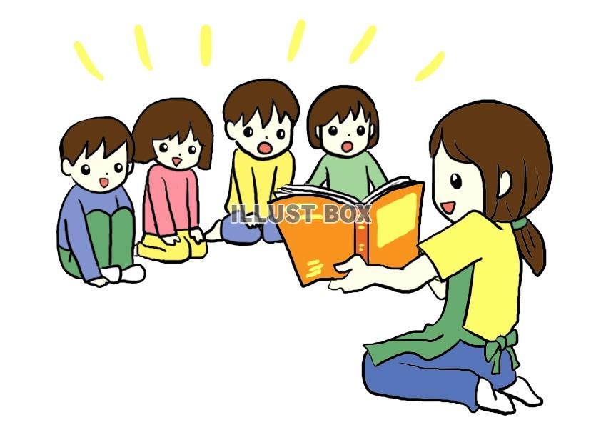 無料イラスト 読み聞かせ 保育士幼稚園教諭教師と子どもたち 職業