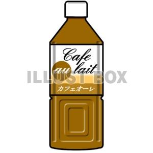 無料イラスト ペットボトルカフェオレ