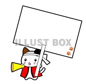 無料イラスト 猫の販売員イラストカット看板持ち