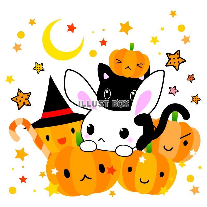 ハロウィン・可愛いうさぎと黒猫のイラストカット