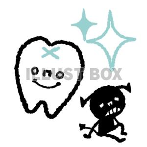 虫歯シリーズ☆健康な歯と残念がる虫歯菌