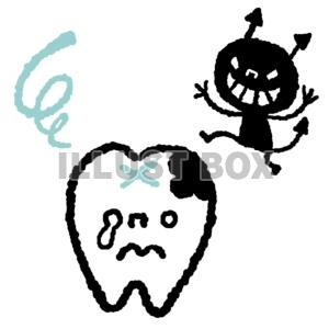 虫歯シリーズ☆喜ぶ虫歯菌