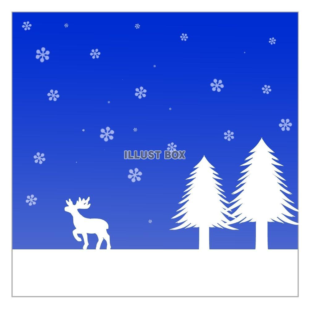 無料イラスト クリスマス トナカイとモミの木