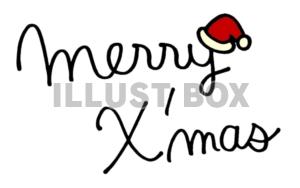 メリー クリスマス ロゴ フリー , paintschainer