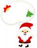 ふきだし(クリスマスツリー&サンタクロース)