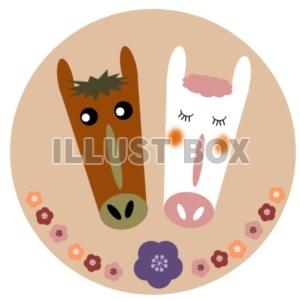 無料イラスト 年賀状ラブラブカップルな馬のイラスト