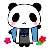 羽織はかまを着たパンダちゃんのイラスト【正月年賀状】