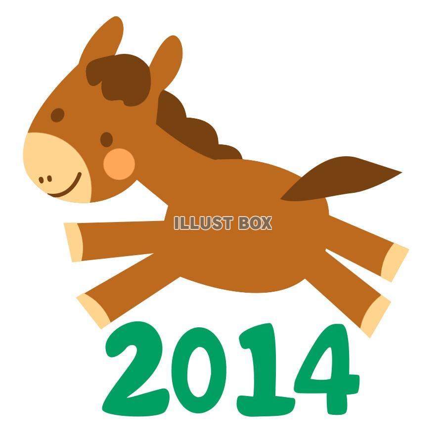... 年賀状、飛び越える馬
