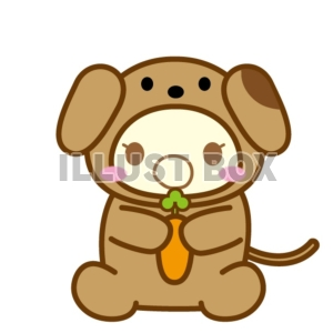 無料イラスト 人参を食べる犬の着ぐるみイラスト コスプレ
