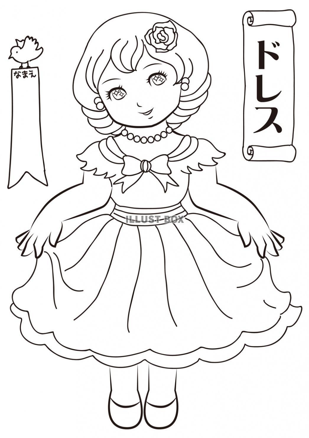 カレンダー 2014 カレンダー a4 : ぬりえの画像