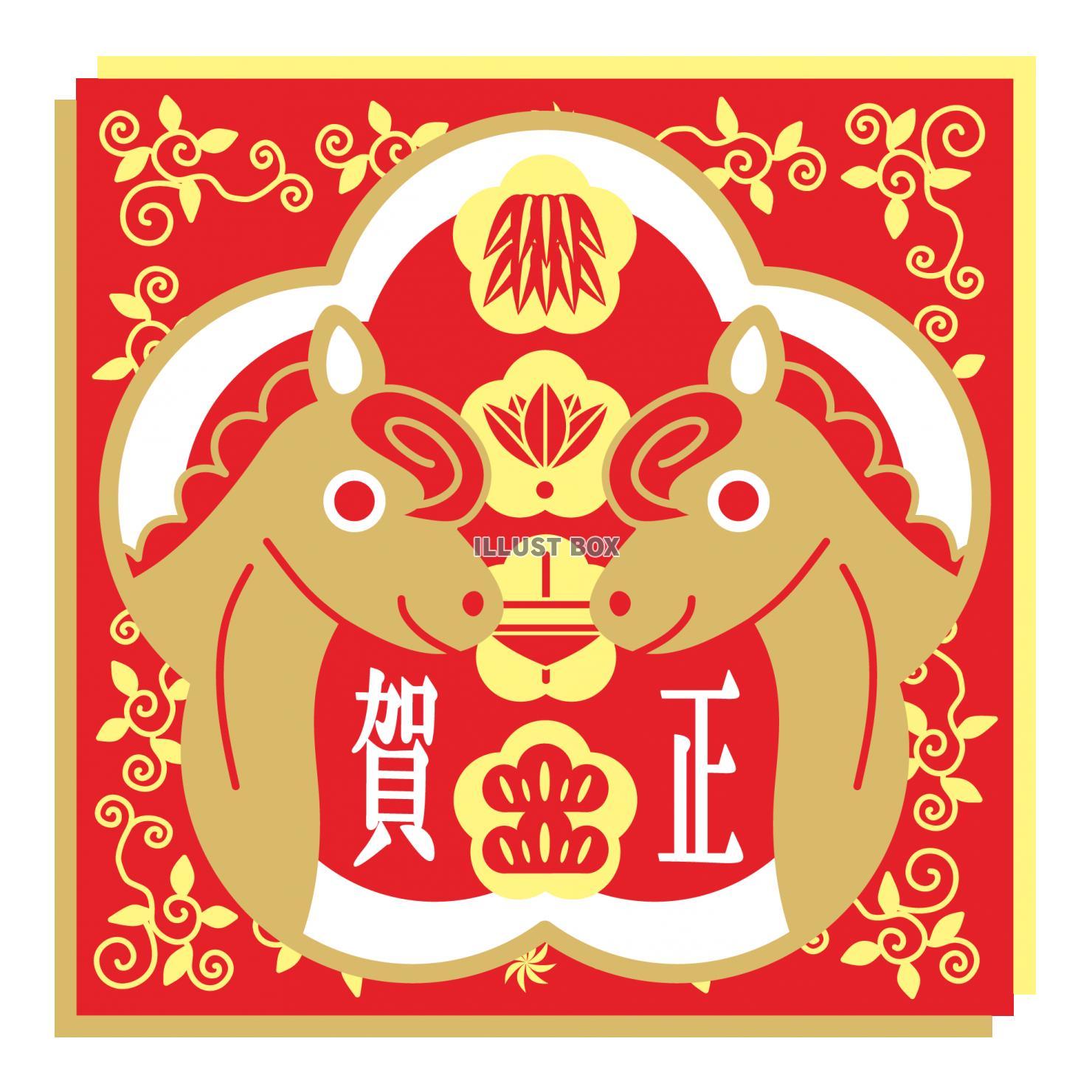 無料イラスト 2014年午年年賀状用無料イラスト素材「中国切り絵風対の馬と