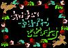 年賀状 ポップな松竹梅と馬 あけましておめでとう【透過PNG】【EPS】