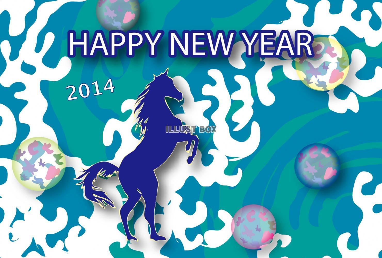 無料イラスト 2014年 午年 馬の絵・午のイラスト 年賀状