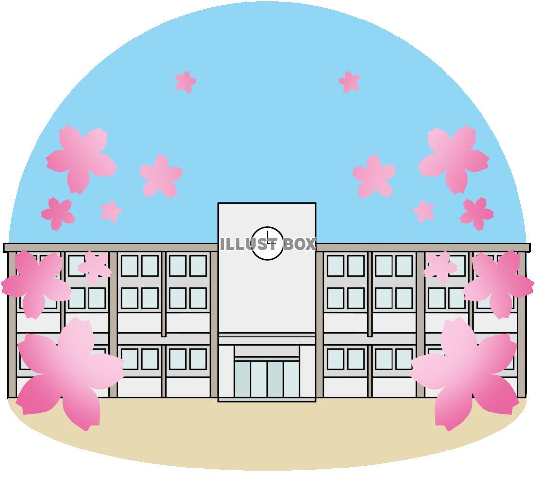 無料イラスト 桜と学校【透過png】
