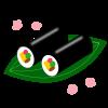 節分~巻き寿司