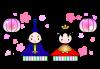 ひな祭り・ひな人形・お内裏様とお雛様のイラスト【透過PNG】