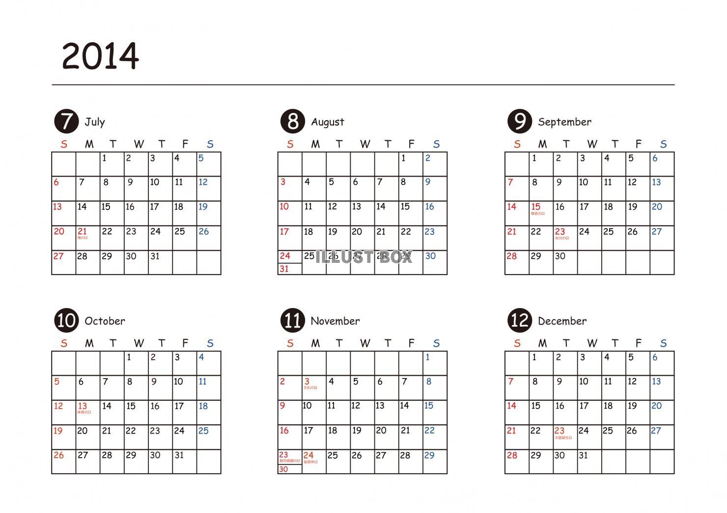 カレンダー カレンダー a4 横 : サンプル画像は線がギザギザに ...