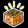 【ワンポイントイラスト】節分の豆 笑福 透過PNG