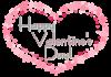 桜とハートのバレンタインカード [透過PNG]