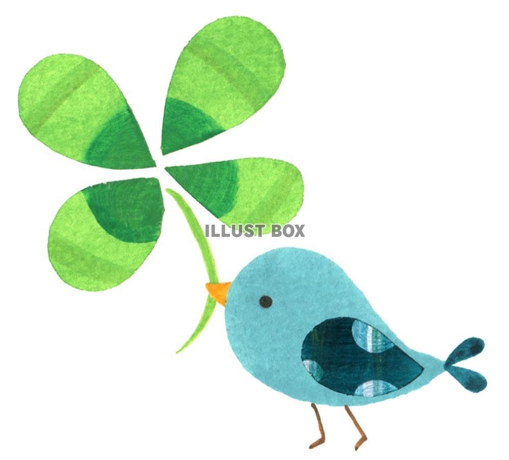 無料イラスト 四つ葉と青い鳥