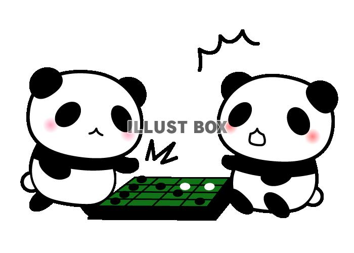 オセロゲームをしているパンダ ...