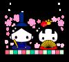 真ん丸ひな人形・お雛様とお内裏様のイラスト【ひな祭り】