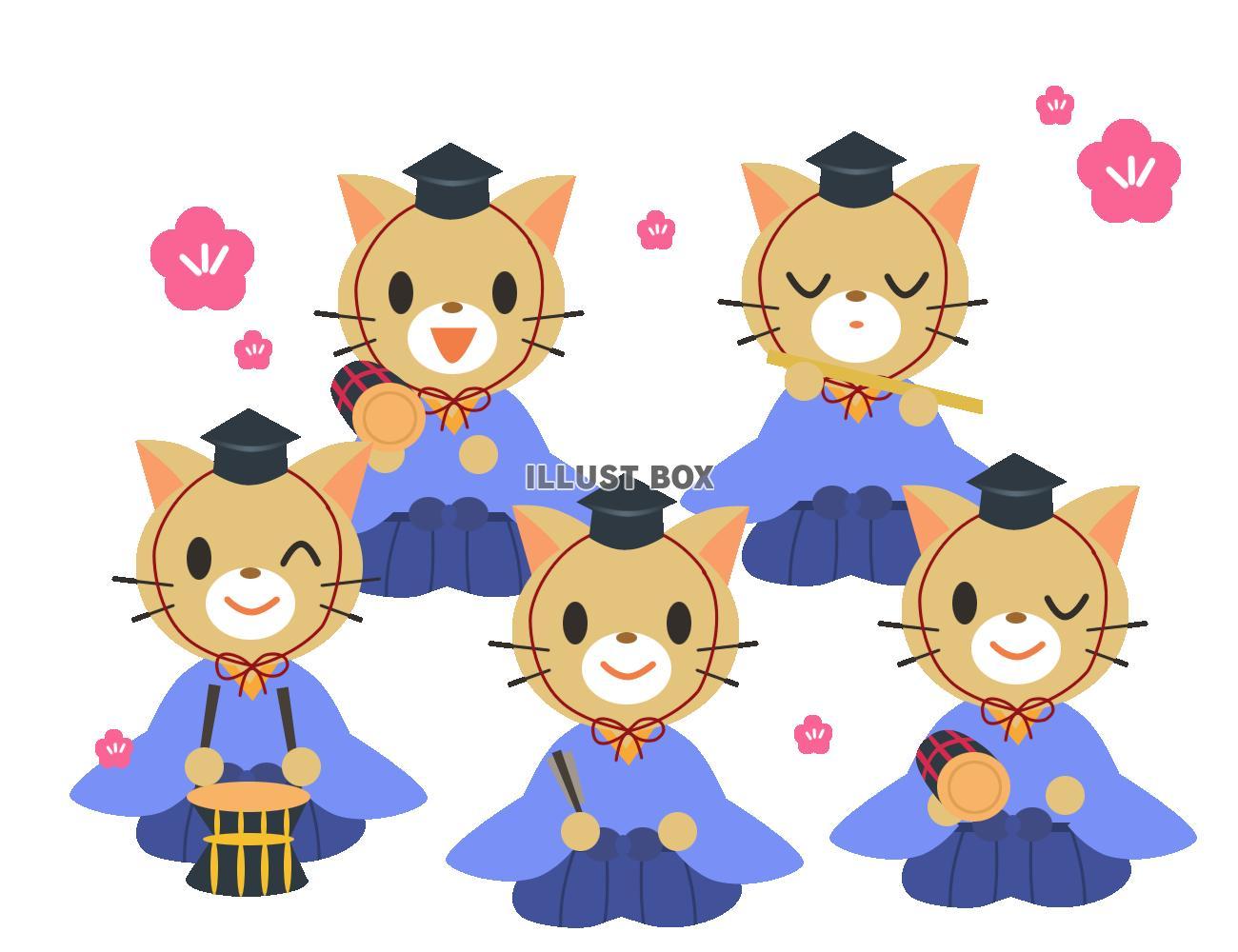 無料イラスト ひな祭り五人囃子ネコ