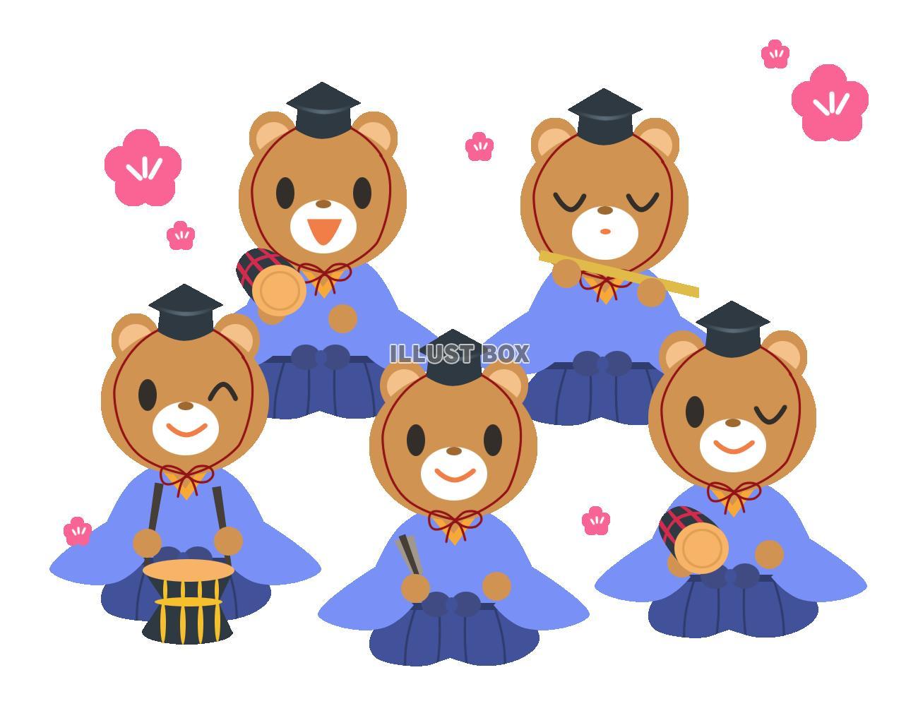無料イラスト 【ひな祭り】五人囃子(くま)