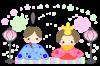 ひな祭り お内裏様とお雛様(花)[透過PNG]