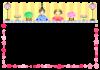ひな祭り ひな人形フレーム2 [透過PNG]