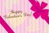 バレンタインのハートのメッセージカード