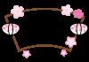 ひな祭り 桃の花とぼんぼりのフレーム2【透過PNG】