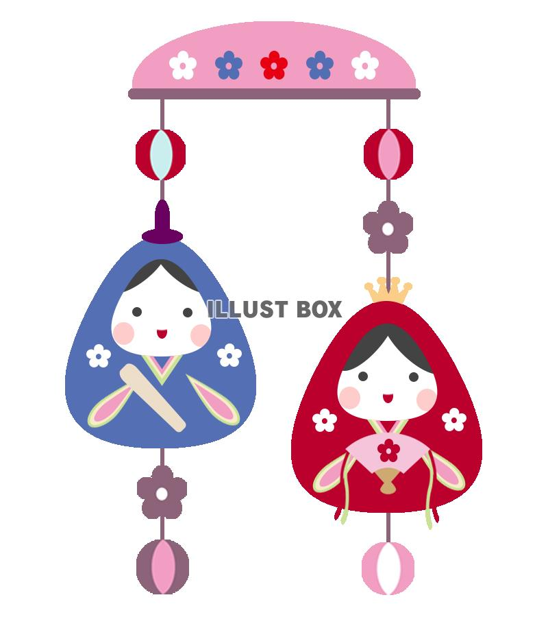 無料イラスト 吊るし雛の飾り物 透過png