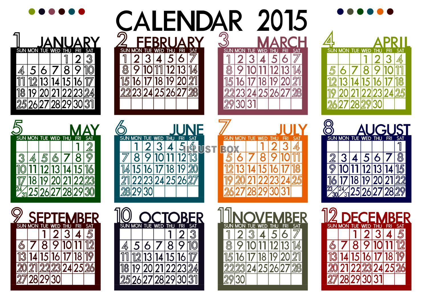 カレンダー カレンダー 2015年 無料 : 2015年カレンダーlenfriedオマンコ ...