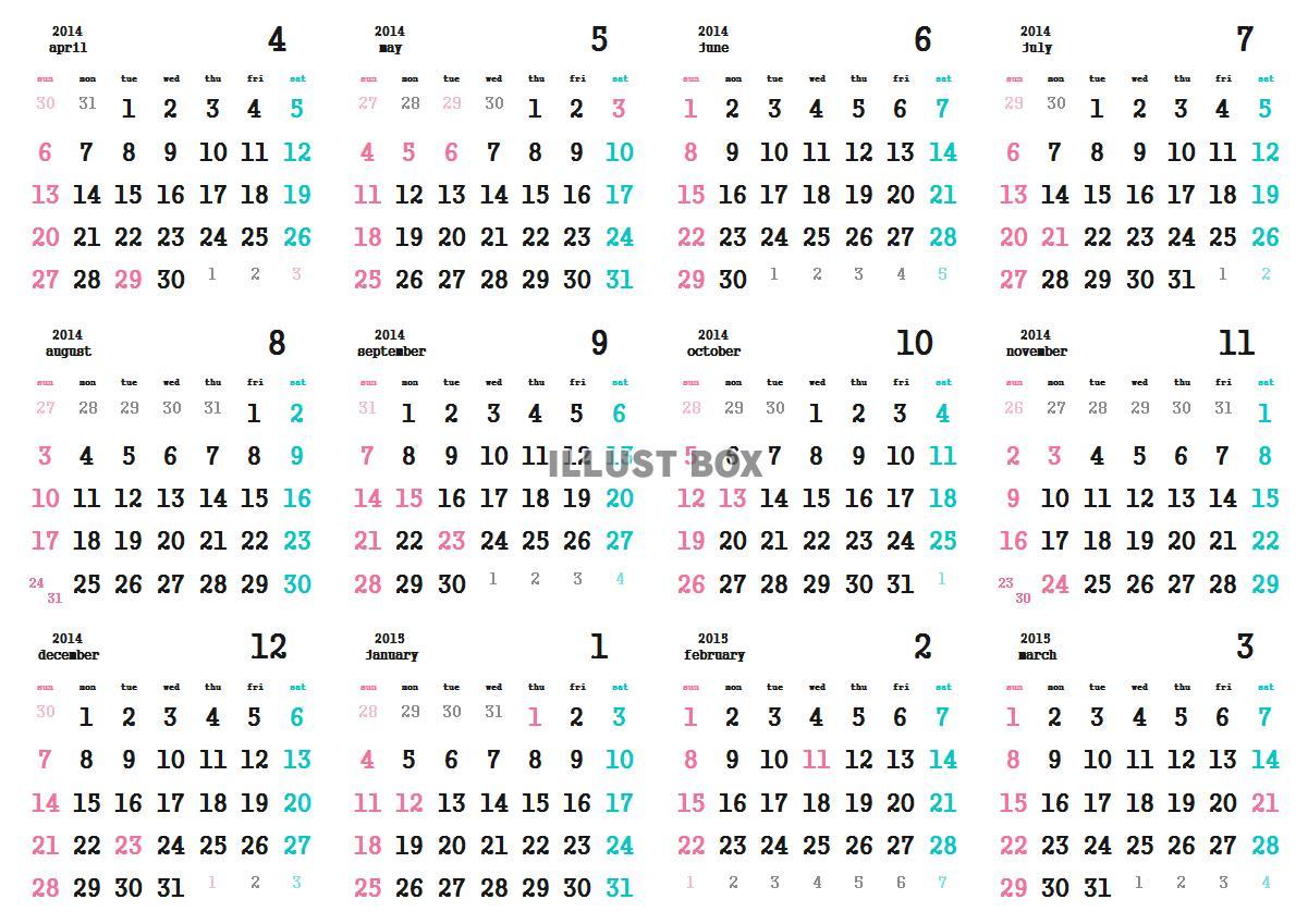カレンダー カレンダー 1年 : ... カレンダー 1年分 : イラスト