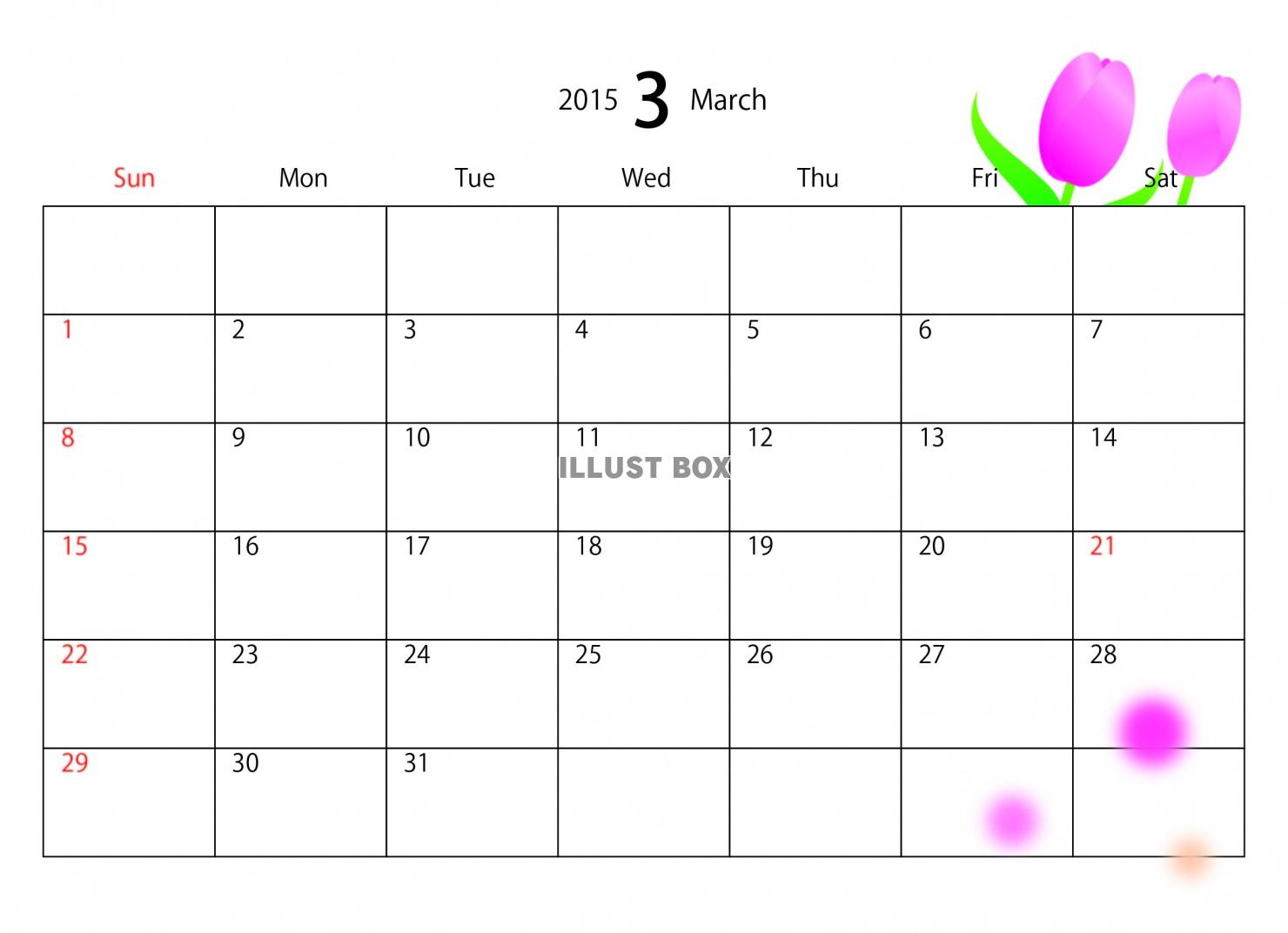 カレンダー カレンダー 2015年 無料 : 無料イラスト 2...