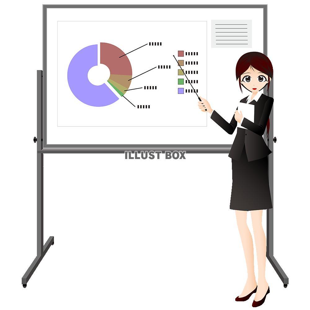無料イラスト ビジネス・プレゼンする女性2