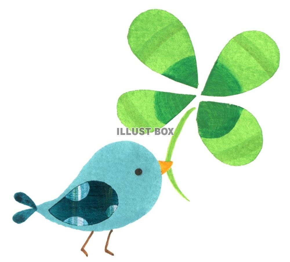 無料イラスト 四つ葉と青い鳥右向き