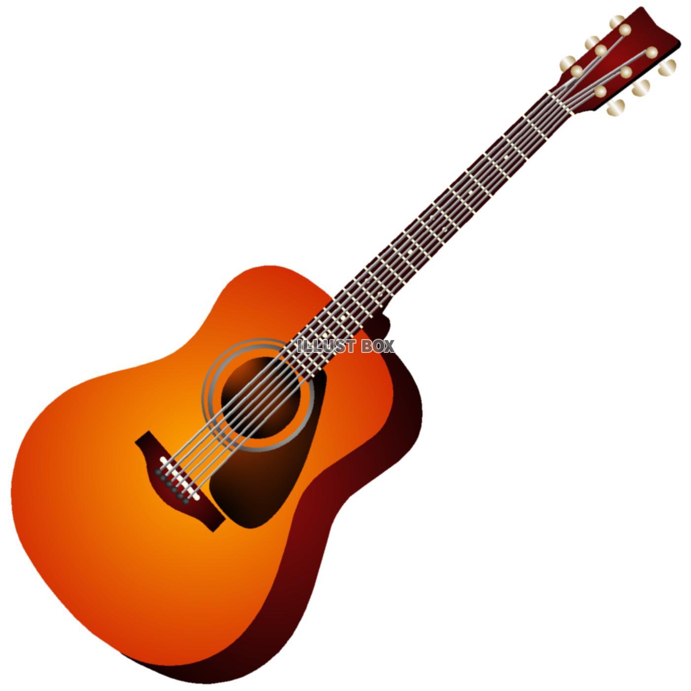 無料イラスト アコースティックギター