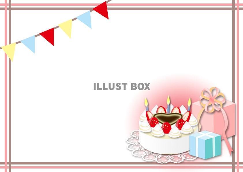 誕生日に贈るオーソドックスなメッセージ文例集 |  …