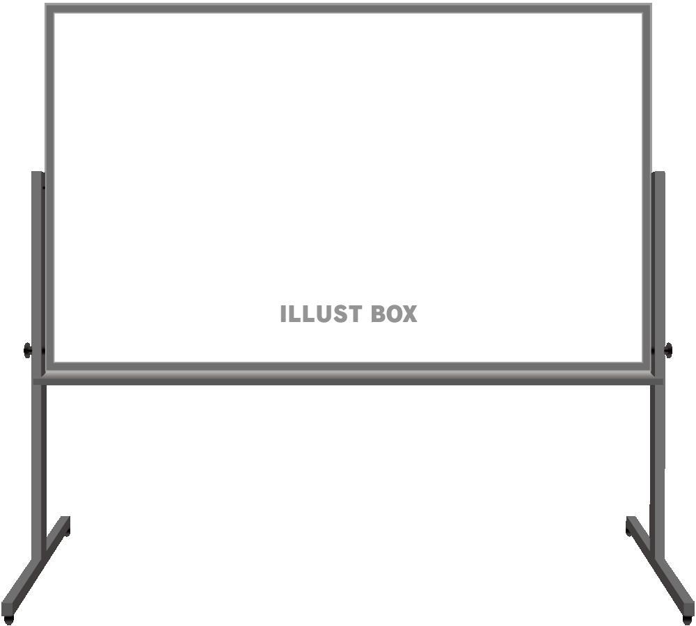 無料イラスト ホワイトボード ... : ぬりえ イラスト 無料 : イラスト