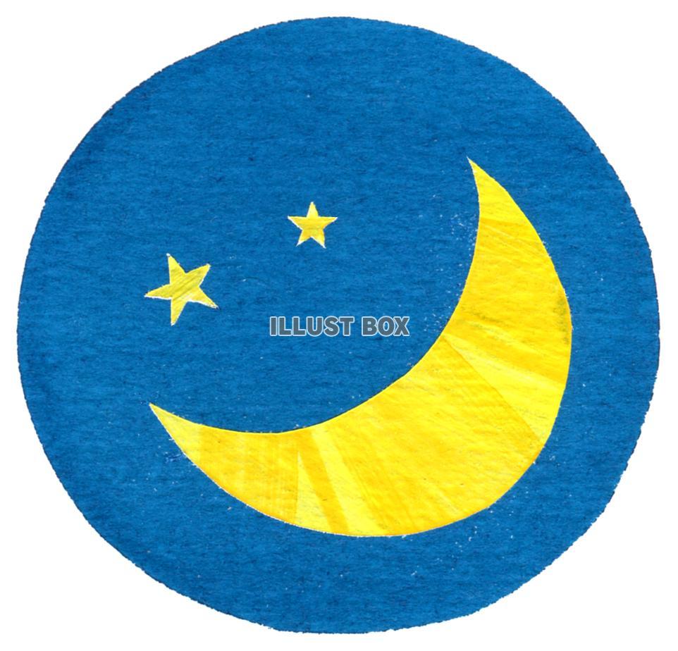 無料イラスト 夜の月と星【透過png】