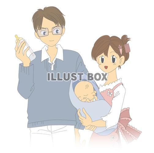 無料イラスト パパとママと赤ちゃん