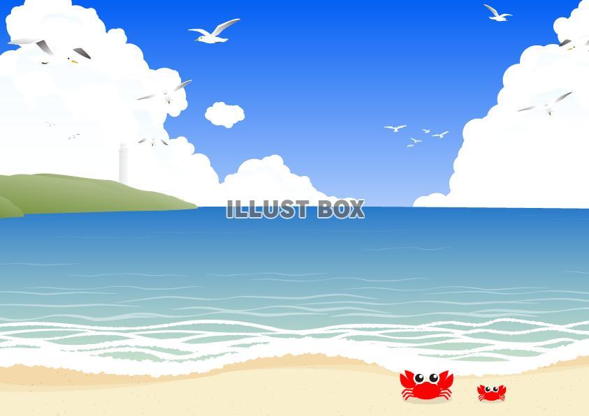 無料イラスト 海の風景イラスト