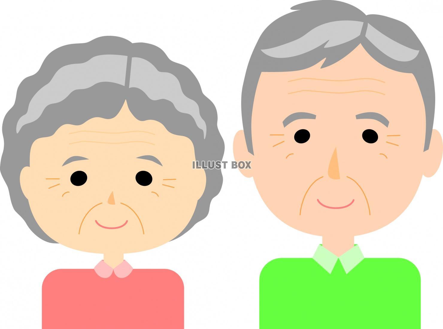 無料イラスト かわいいおじいちゃんおばあちゃん