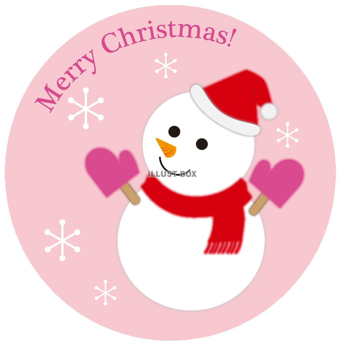 無料イラスト クリスマス!雪だるま【透過png】