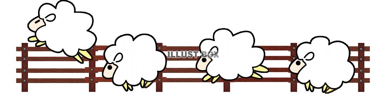 羊のイラスト : イラスト無料