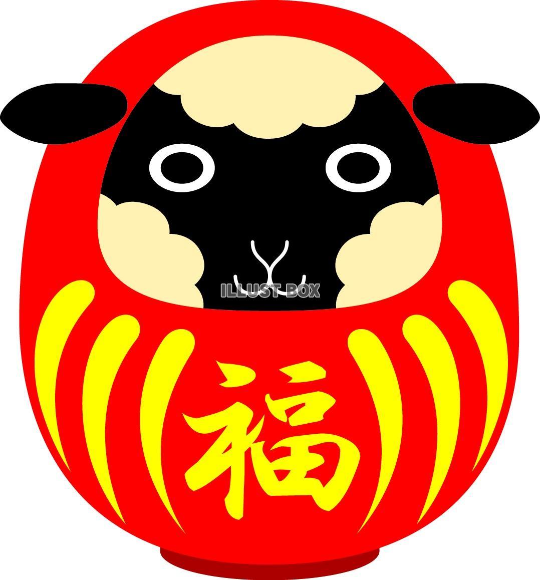 黒い顔の羊のだるま(赤・文字 ...